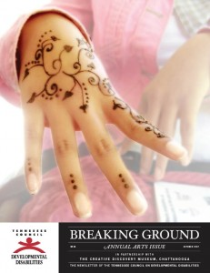 Breaking Ground Arts Issue -- Cover by Gina Lynette